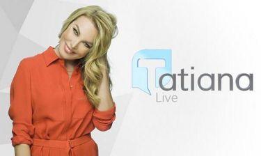 Δε θα πιστεύετε τι νούμερα τηλεθέασης έκανε η Τατιάνα Στεφανίδου στο Έψιλον