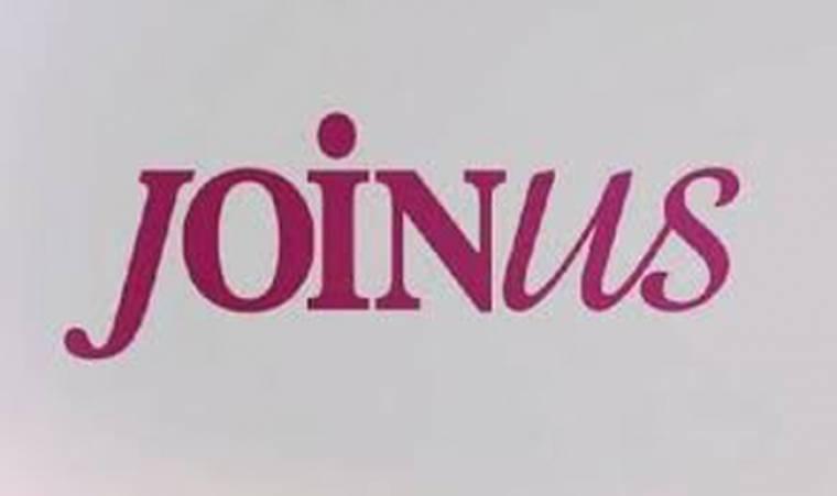 To «JoinUs» επιστρέφει