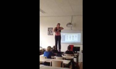 Καθηγήτρια έκανε στριπτίζ μέσα στην τάξη! - Δείτε το βίντεο...