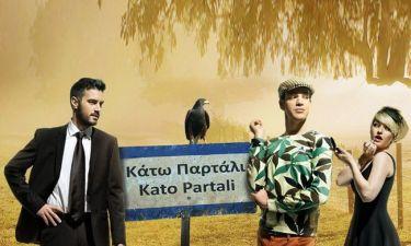 Τσιμιτσέλης για «Κάτω Παρτάλι»: «Θέλω είναι να έχει ένα φινάλε, να μην αφεθεί μετέωρο»
