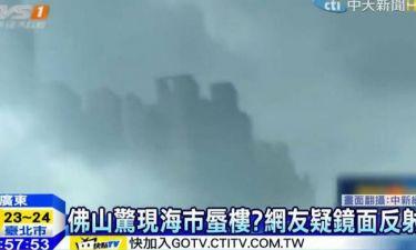 Μυστηριώδης πόλη «επιπλέει» στα σύννεφα – Μήνυμα από εξωγήινους; (video)