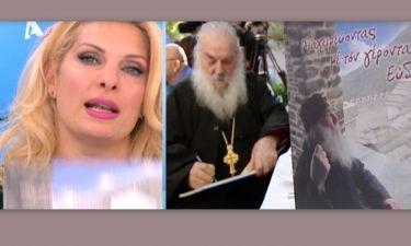Μενεγάκη: Μιλά πρώτη φορά για τον ηγούμενο Ευδόκιμο της ιεράς μονής της Παναχράντου της Άνδρου