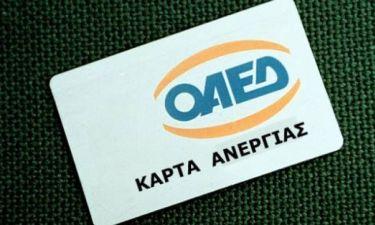 Αναλυτικός οδηγός: Πώς να ανανεώσετε την κάρτα ανεργίας του ΟΑΕΔ με απλά βήματα