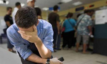 17.000 ευρώ έχασε ο κάθε Έλληνας από την οικονομική κρίση!!!