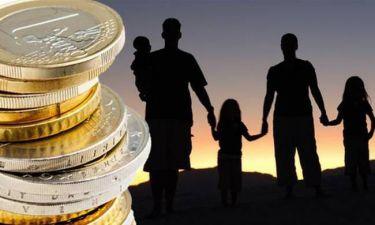 Οικογενειακά επιδόματα: Ανακοινώθηκε πότε θα καταβληθούν