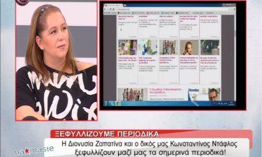 Το gossip-tv στη Ναταλία Γερμανού