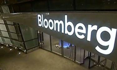 Αποκάλυψη του Bloomberg: Θα κοστίσει περισσότερο το Νέο Μνημόνιο