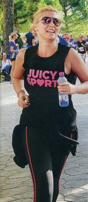 Η juicy Σία Κοσιώνη