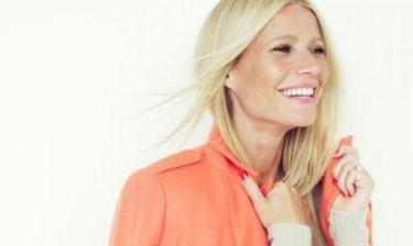 Gwyneth Paltrow: Το νέο σκάνδαλο που έχει φέρει τα πάνω κάτω στη ζωή της
