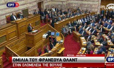 Επίθεση Ολάντ κατά Γερμανίας από τη Βουλή: Αγνοήσατε όσους σας συμβούλευαν σε προσωρινό Grexit