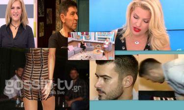Η αμήχανη στιγμή της Μάλφα on air, η εξομολόγηση της Μενεγάκη και η σέξι εμφάνιση της Ηλιάδη