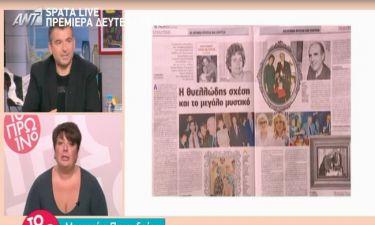 Μαργαρίτα Παπανδρέου:  Αποκαλύπτει πρώτη φορά τη δική της εξωσυζυγική σχέση