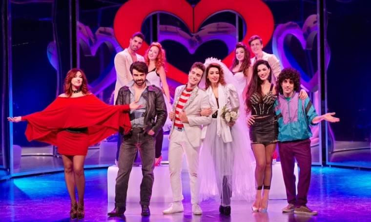 "«""80's"" the musical» κάνει αύριο πρεμιέρα"