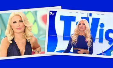 Μεσημεριανή ζώνη: Αήττητη η Ελένη, απογοητευτική τηλεθέαση για «Λόγω Tivis»