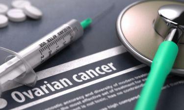 Καρκίνος ωοθηκών: Ποιες γυναίκες διατρέχουν το μεγαλύτερο κίνδυνο