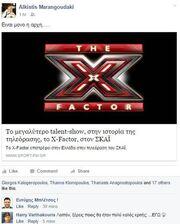 Δε θα πιστεύετε ποιο κανάλι πήρε τα δικαιώματα για το X-Factor!
