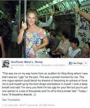 Έδιωξαν την Μέριλ Στρίπ  επειδή ήταν… άσχημη