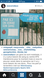 Ζωή Χωραφά: Αναστατωμένη για τους νεκρούς στη Γαλλία