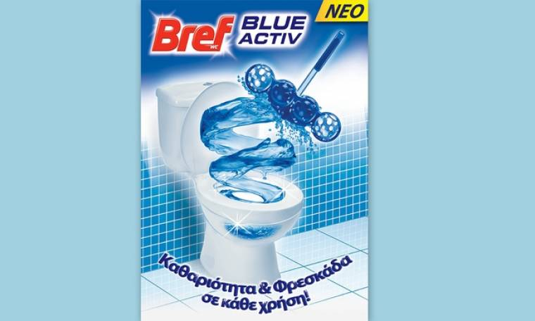 ΜΕΓΑΛΟΣ ΔΙΑΓΩΝΙΣΜΟΣ BREF BLUE ACTIV: Καθαριότητα και φρεσκάδα σε κάθε χρήση