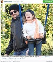 Κορινθίου-Αϊβάζης: Δείτε πως ευχήθηκαν στην κόρη τους για τα γενέθλιά της