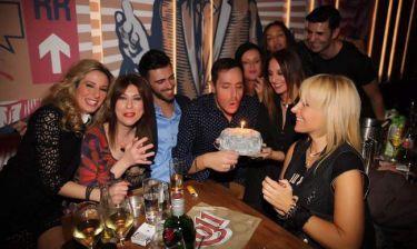 Πάρτι γενεθλίων με επωνύμους