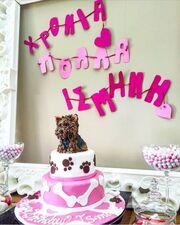 Πάρτι γενεθλίων της κόρης τους!