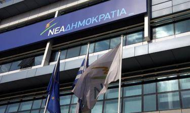 EKTAKTO - Απόφαση ΚΕΦΕ: Αναβλήθηκαν οι εκλογές στη Ν.Δ.