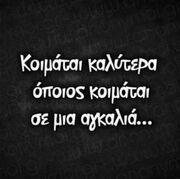 Κωνσταντίνα Σπυροπούλου: Η τρυφερή δημοσίευση στο Instagram