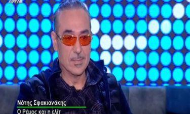 Σφακιανάκης για Ρέμο: «Όταν εγώ είχα κάνει δίσκους, ο Αντώνης ακόμα ήταν στην Θεσσαλονίκη»