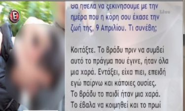Πατέρας μικρής Άννυς: Τι λέει για τον θάνατο της κόρης του μέσα από τις φυλακές