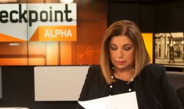 «Checkpoint Alpha»: Ο Ερβέ Φαλσιανί αποκαλύπτει  συγκλονιστικά στοιχεία για τη Λίστα Λαγκάρντ