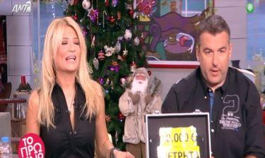«Πάγωσε» η Σκορδά on air όταν ο Λιάγκας αποκάλυψε τι έχει ψεύτικο πάνω της!