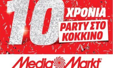10 χρόνια η Media Markt στην Ελλάδα και το γιορτάζει «στο κόκκινο»