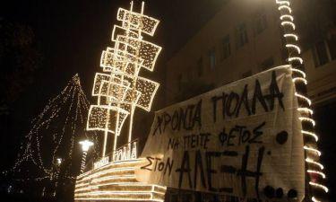 Δολοφονία Αλέξη Γρηγορόπουλου: Το Χρονικό του Μαύρου Δεκέμβρη (photos + video)