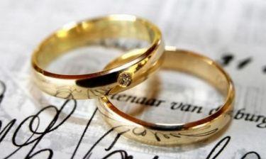 Τεστ: Θα κάνεις έναν ή περισσότερους γάμους;