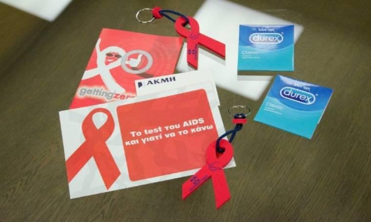 Μύθοι & Αλήθειες για το AIDS από το ΙΕΚ ΑΚΜΗ και το ΚΕΕΛΠΝΟ