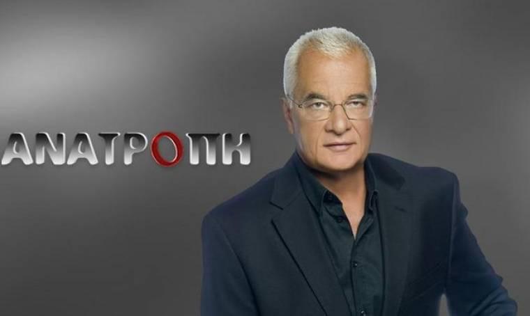 Ο Αλέξης Μητρόπουλος στην «Ανατροπή»