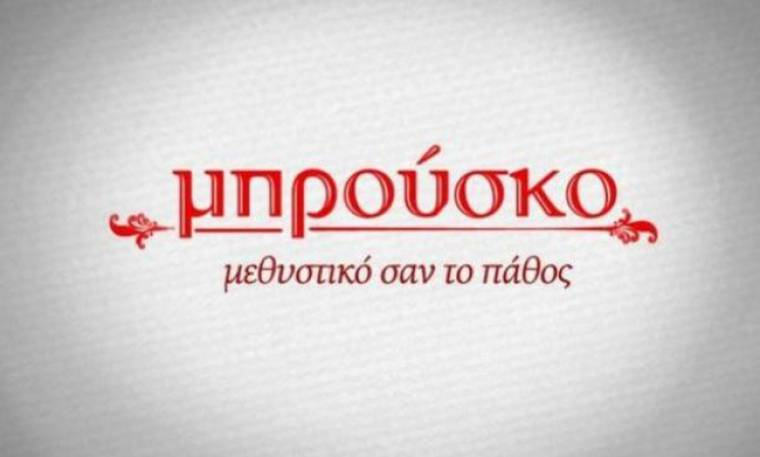 Μπρούσκο: Ο Νικηφόρος έρχεται αντιμέτωπος με την οργή του Ματθαίου