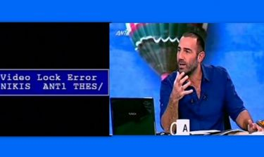 Ράδιο Αρβύλα: Το τεχνικό πρόβλημα και οι… «μαύρες γάτες»!