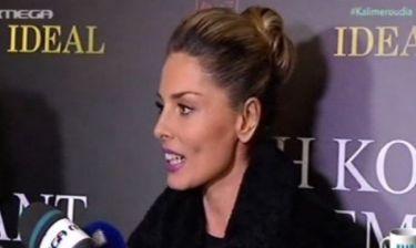 Κατερίνα Λάσπα: Θέλει να επιστρέψει στην τηλεόραση σαν τρελή – Η ατάκα της που θα συζητηθεί!