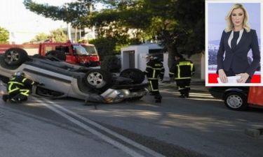 Από αυτό το αυτοκίνητο ανασύρθηκε ζωντανή η Αντριάνα Παρασκευοπούλου! (Φωτό)