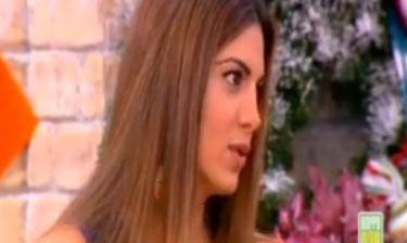 Σταματίνα Τσιμτσιλή: Την πήρε ο ύπνος και έφυγε από το σπίτι με ανοιχτό φερμουάρ