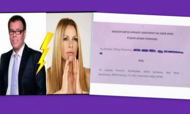 Δείτε το εξώδικο που έστειλε η Τζένη Μπαλατσινού στον Δημήτρη Παπανώτα!