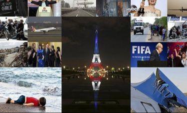 Τα γεγονότα που συγκλόνισαν όλο τον κόσμο το 2015 σε ένα βίντεο 209 δευτερολέπτων