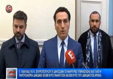 Ο δικηγόρος του Γιώργου Λιάγκα μιλάει για την υπόθεση με την Κωνσταντίνα Σπυροπούλου