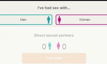 Απίστευτη εφαρμογή: Δείτε με πόσα άτομα έχετε κάνει σεξ