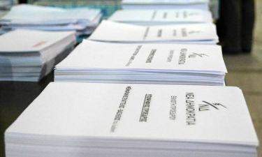 ΕΚΤΑΚΤΟ: Εκλογές ΝΔ - Παράταση της ψηφοφορίας μέχρι τις 20:00