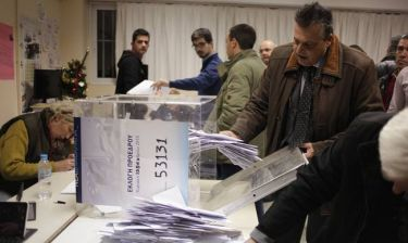 Έκτακτο - Αποτελέσματα εκλογών ΝΔ: Μεϊμαράκης πάνω από 40% - Μάχη Τζιτζικώστα με Κυριάκο