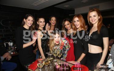 Γιόρτασε με τις φίλες της τα γενέθλιά της η Αλίσια Τρούση