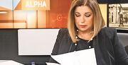 Παρουσιάστρια του Alpha (και δεν είναι η Νικολούλη) δηλώνει: «Έχω απειληθεί»